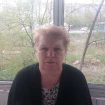 Светлана, 60 лет, хочет пообщаться, в Златоусте