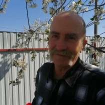 Василий, 63 года, хочет пообщаться – Ищу половинку, в Краснодаре