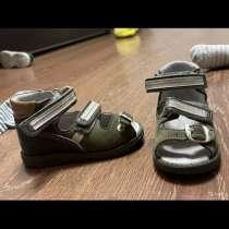 Детская обувь на мальчика, в Москве