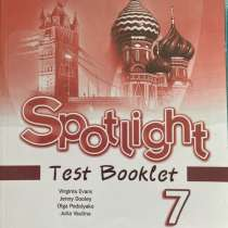 Test Booklet 7 класс Spotlight, в Балашихе