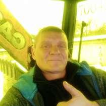 Виталий Владимирович Должников, 39 лет, хочет пообщаться, в г.Алматы