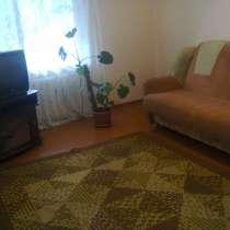Меняю 1 комнатную по ул. Костюкова на 2-х комнатную в центре, в Белгороде