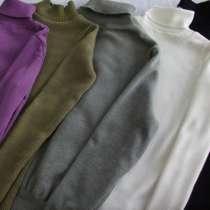 Водолазки, юбки трикотажные, в г.Семей
