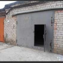 Продам гараж в кооперативе, в Балаково