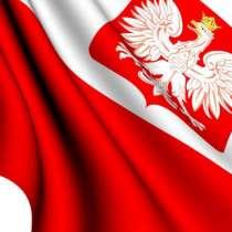 ВНЖ Польши, в г.Варшава
