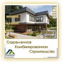 ДОМА ИЗ ЦСП СИП ПАНЕЛЕЙ БИШКЕК ОШ, в г.Бишкек