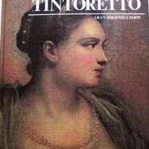 Тинторетто - гений итальянской живописи, в Москве
