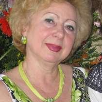 Нина, 67 лет, хочет познакомиться, в г.Краматорск
