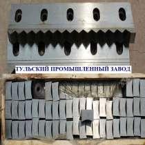 В наличии нож шредера 40 40 25мм на заводе производителе. Но, в Новокузнецке
