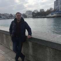Дима, 50 лет, хочет пообщаться, в Москве