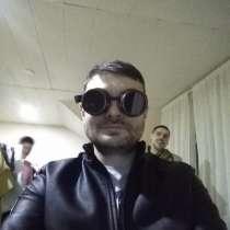 Михайл, 35 лет, хочет пообщаться, в Сочи