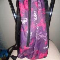 Рюкзак сиреневый, в Самаре
