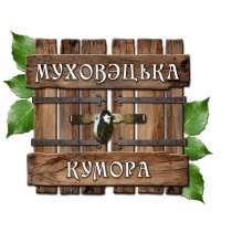 Агротуристическое сообщество, в г.Кобрин