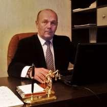 Адвокат по наследственным делам - Всеволожский район ЛО, в Санкт-Петербурге