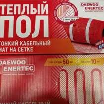 Теплые полы DAEWOO ENERTEC, в Уфе
