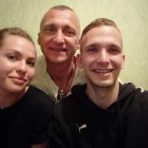 Эдуард, 50 лет, хочет пообщаться, в Севастополе