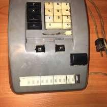 Калькулятор, в г.Усть-Каменогорск