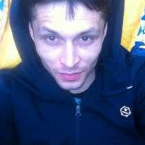 Дмитрий, 29 лет, хочет пообщаться, в г.Гамбург