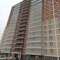 ПРОДАЕТСЯ 1 комнатная квартира ул. Трудовой Славы,62 ГМР, в Краснодаре