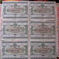 Облигации на сумму 100 рублей (1954-1955 г. г.), в Кирово-Чепецке