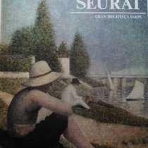 Жорж Сёра - гений французской живописи, в Москве