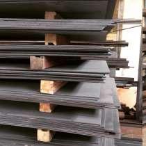 Высокопрочная сталь 18ХГНМФР, в Екатеринбурге