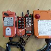 Радиоуправление, в Челябинске