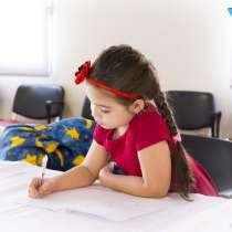 Комплексная подготовка детей к школе, в г.Днепропетровск