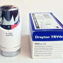 Термоголовки Drayton TRV4 (Великобритания) M30X1.5, в Москве