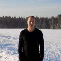 Руслан, 40 лет, хочет пообщаться, в Краснодаре