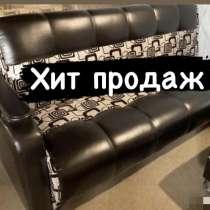 Диван Книжка 033, в Волгограде