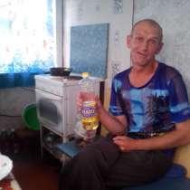 Владимир щенников, 49 лет, хочет познакомиться – владимир щенников, 49 лет, хочет познакомиться, в Братске