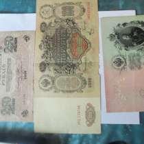 Продам Банкноты России с перфорацией ГБСО, в Белгороде