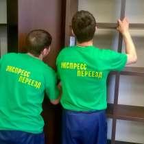 Перевозка офисов, банков, производственных помещений, в Красноярске