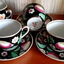 Чайная пара Вербилки, в Чите