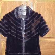 Срочно продается норковый женский жилет. в хорошем состоянии, в Раменское
