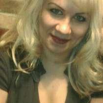Инна, 51 год, хочет познакомиться – Инна, 51 год, хочет познакомиться, в Новосибирске