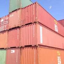 Скупка выкуп контейнеров морских металлических дорого!, в Москве