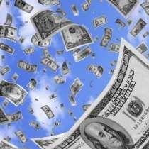 Высокий доход с инвестиций, в Москве