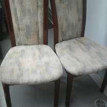 2 Stühle 40 Euro aus Kischbaum, в г.Берлин