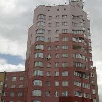 Сдам в аренду на длительный срок 1 комнатную квартиру, в г.Минск