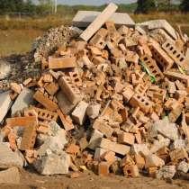 Приму строительный мусор, в Хабаровске