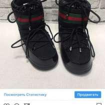 Луноходы, в Петропавловск-Камчатском