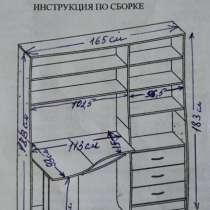 Компьютерный стол, в Владимире