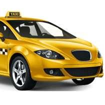 Такси Пегас (БОР), в Бору