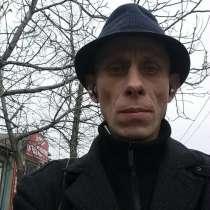 Спартак, 46 лет, хочет пообщаться, в г.Кутно