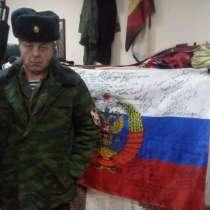 Александр, 49 лет, хочет пообщаться, в Люберцы