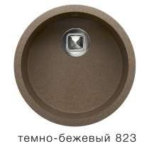 Мойка Tolero R-104 темно- бежевый 823, в Москве