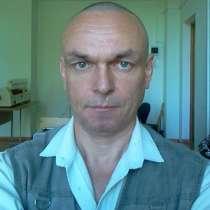 Саша, 53 года, хочет пообщаться, в г.Гродно