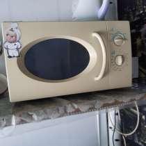 Микроволновая печь, в Минеральных Водах